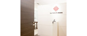 シューペルブリアン株式会社 人財派遣事業部 広島の島根、製造関連の転職/求人情報