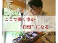 """高級旅館で""""おもてなし""""接客スタッフor下呂温泉の写真"""
