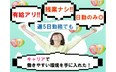 株式会社キャリア 北九州支店の長門二見駅の転職/求人情報