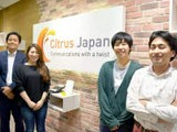 [有楽町]有名大手WEB系制作会社グループでのWEBディレクター業務の写真2