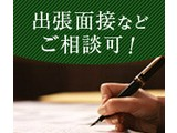 ATアクト株式会社東北支店の小写真1