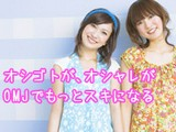 株式会社オマージュ名古屋営業本部の小写真1