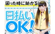 株式会社ゼロンの喜連瓜破駅の転職/求人情報