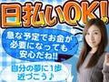 【徳島県美馬市脇町】特別時給【2500円】牛丼店STAFFの写真