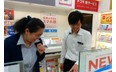 株式会社スマートスマーツの江吉良駅の転職/求人情報