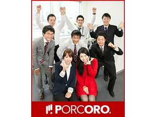 株式会社PORCORO.の大写真