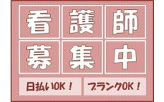 株式会社キャリア 東京本社の地域包括支援センターの転職/求人情報