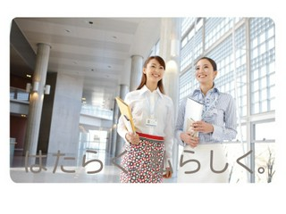 アデコ株式会社 御殿場支社の大写真