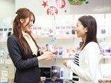 トランスコスモスフィールドマーケティング株式会社福岡支社の小写真3