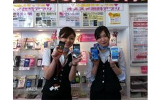トランスコスモスフィールドマーケティング株式会社 名古屋営業所の可児駅の転職/求人情報
