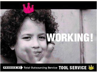 株式会社ツールサービスの大写真