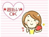 ★スーパーのレジスタッフ★ 西船橋店 20.30.40.50.60.代活躍中! 週払いOK! の写真