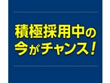 寮費無料!準社員募集♡ 大手企業にて目視検査業務 小田原市の写真2