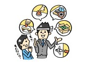 ◆未経験OK◆部品の洗浄作業 :藤沢市のアルバイト