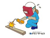 【時給1300円】部品の加工、溶接などのお仕事!:小松市の写真