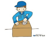 ≪時給950円≫未経験◎ 容器セット作業 :和歌山市の写真