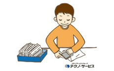 株式会社テクノ・サービスの勝山駅の転職/求人情報