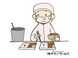 ★時短勤務等相談OK!★ 食材の盛付作業など:松江市大野町の写真1
