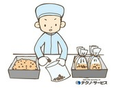 ☆未経験OK☆電車通勤可♪食品加工、パック詰め作業:三条市の写真