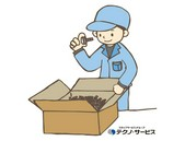 ★お菓子の箱詰★通勤費全額支給♪菓子の検品、箱詰、運搬:札幌市厚別区の写真