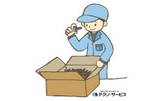 株式会社テクノ・サービスの鳥取、倉庫関連の転職/求人情報