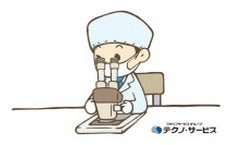 株式会社テクノ・サービスの鳥取市の転職/求人情報