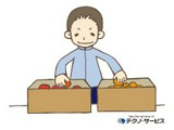 ☆空調完備の職場☆食品の目視検査など★ :名古屋市西区の写真3