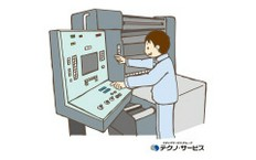 株式会社テクノ・サービスの徳島、製造関連の転職/求人情報