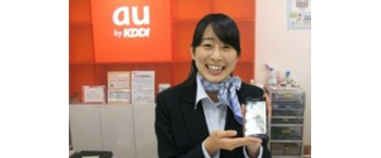 株式会社フィールドサーブジャパン 営業第3グループの番田駅の転職/求人情報