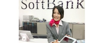 株式会社フィールドサーブジャパン 営業第3グループの江田駅の転職/求人情報