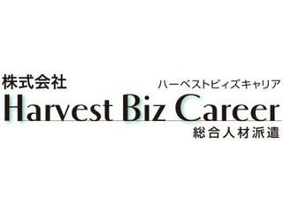 株式会社Harvest Biz Career