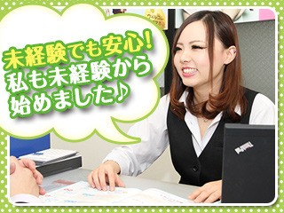 株式会社エイチエージャパンの大写真