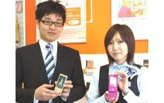 株式会社日本パーソナルビジネス 首都圏2グループの高萩駅の転職/求人情報
