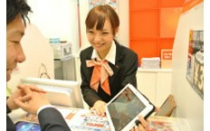 株式会社日本パーソナルビジネス 首都圏2グループの渋沢駅の転職/求人情報