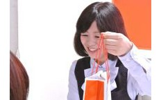 株式会社日本パーソナルビジネス 首都圏2グループの燕駅の転職/求人情報