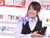 ドコモショップ高田馬場店 受付の派遣求人 (新宿区)の写真