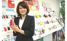 株式会社日本パーソナルビジネス 首都圏2グループの小泉線の転職/求人情報