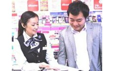 株式会社日本パーソナルビジネス 首都圏2グループの入間市駅の転職/求人情報