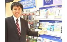 株式会社日本パーソナルビジネス 首都圏2グループの野田市駅の転職/求人情報