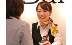 株式会社日本パーソナルビジネス 首都圏2グループの逗子市の転職/求人情報