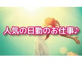 ゴム製品の成型・カット/日勤固定/男性活躍中/喜連川工業団地内の写真