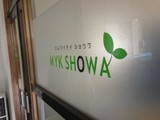 MYKSHOWA株式会社の小写真2