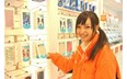 株式会社日本パーソナルビジネス 量販事業部3の山梨、残業なしの転職/求人情報