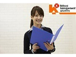 桂経営ソリューションズ株式会社の大写真