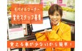 株式会社日本パーソナルビジネス 九州支店の宮崎、販売・接客スタッフ(小売り)の転職/求人情報