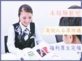 【古賀市の求人】古賀駅/千鳥駅◆docomoショップ古賀での接客・受付スタッフ(未経験歓迎)の写真