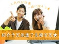 大手通信会社受信コールセンターの求人(福岡市中央区)の写真