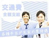 【福岡市西区の求人/契約社員】auショップマリナタウン店/ITX株式会社(携帯ショップ運営会社)の写真