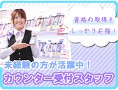 ≪瀬高☆みやま市の求人≫ドコモショップ受付・販売スタッフの写真
