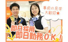 株式会社日本パーソナルビジネス 九州支店の喜々津駅の転職/求人情報